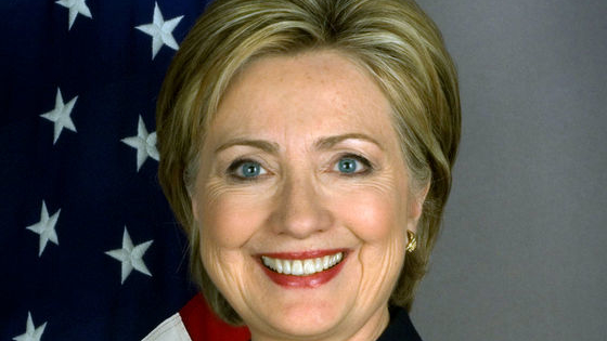 """The name """"Hillary Clinton"""" is one of the most established in American politics. Only 6 percent of people don't feel as if they've heard about her to form an opinion.  And yet — hard to believe — she's been a household name for more than 30 years, starting with her husband Bill's rise to become the chief executive of the state of Arkansas and, eventually, the United States. Hillary Clinton herself has been a first lady, a senator, a presidential candidate (in 2008) and, finally, a secretary of state."""