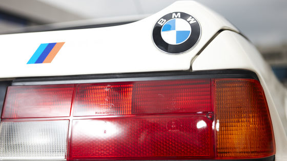 Test you performance BMW knowledge with this M Sport quiz