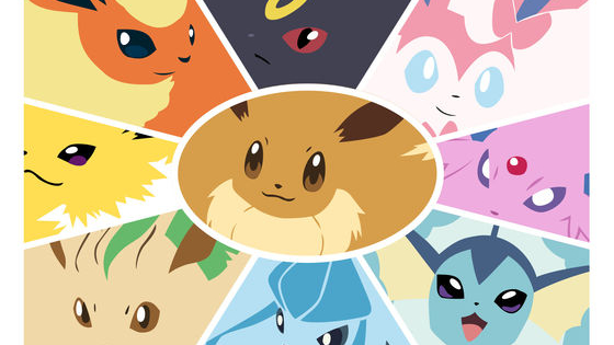 Find out which eeveelution you are by taking this quiz!