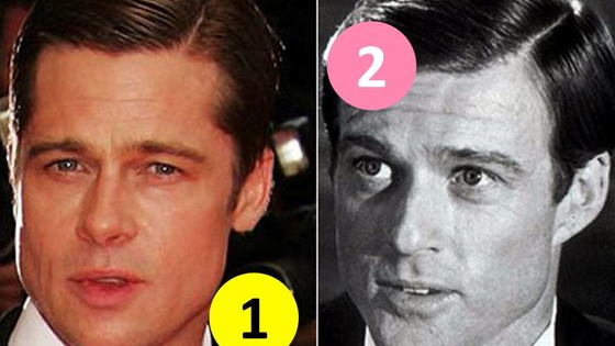 How many of these Hollywood men do you know off the top of your head?