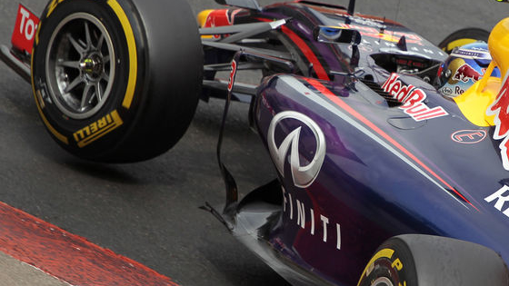 Are you F1's biggest fan? Prove it by taking our challenge to guess the cars based on these fiendishly tiny snippets...