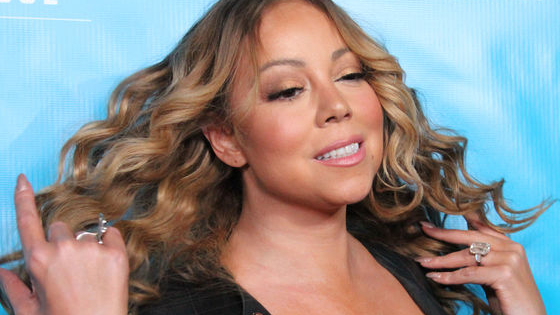To celebrate Mariah's World coming to the E! channel, find out which Mariah Carey your personality is most like with our quiz.