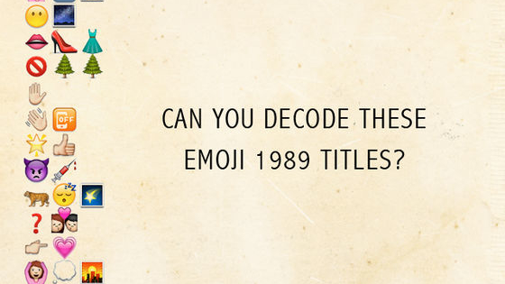 """If you're as obsessed with Taylor Swift's """"1989"""" as we are, you probably know the album inside-out. But can you identify the songs based on these emojis? Take the quiz to find out if you're an emoji master!"""
