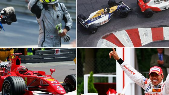 It's the jewel in F1's crown, but how much do you remember about these memorable Monaco GP moments? Test your knowledge here.