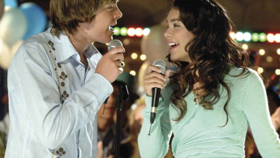 Will you bop to the top or stick to the status quo? This quiz will tell you, so take it!