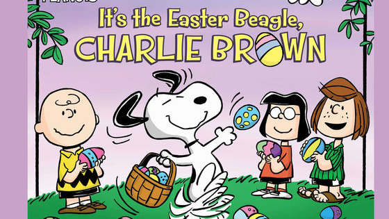 If you believe in The Easter Beagle he will bring you all the eggs you need this year, but do you share the personality of The Easter Beagle or one of the other Peanuts characters in this beloved ageless classic?