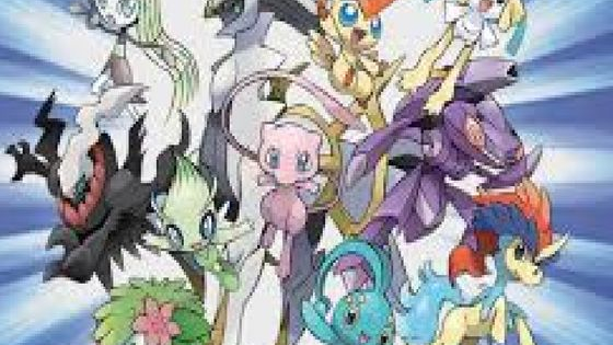 Find out which legendary pokemon you are