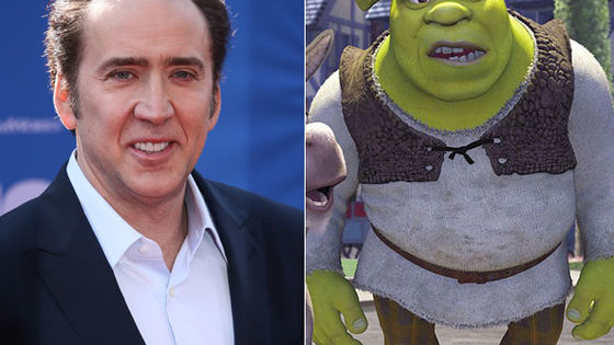 Wouldn't Nicolas Cage have made a great Shrek?