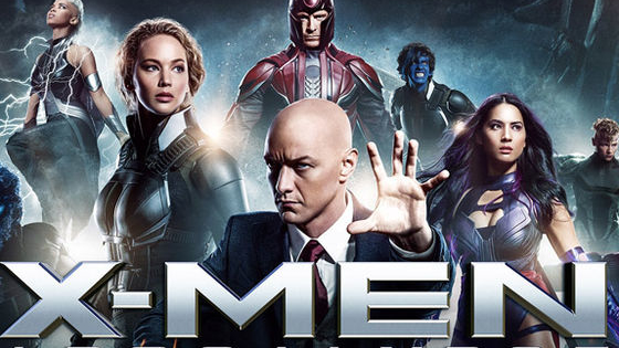 Correctly answer which X-MEN movie the following mutant heroes appeared for the first time.