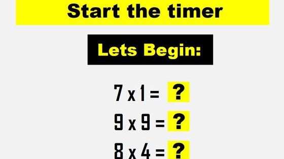 This Math test is designed to be solved in one minute! You learned this in school and should definitely remember as an adult! Can your math skills handle it? Find out now!
