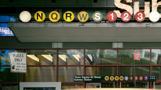 How well do you know the New York City subway system?
