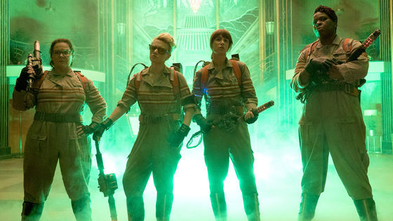 """Think """"Ghostbusters"""" ruined your childhood? Take our quiz to find out once and for all."""