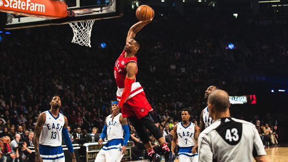 On Sunday (February 18), many of basketball's best players will compete in the NBA All-Star Game. This year, teams captained by Stephen Curry and LeBron James will look to put on a dazzling display of slam dunks, alley-oops, and little to no defense throughout the game. Explore NBA All-Star Game history through this trivia challenge!