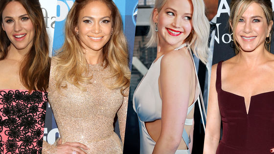 Are you laid-back and fun like J. Law, or a total diva like J. Lo? Are you a super fit cool girl like Jennifer Aniston, or do you wear your heart on your sleeve like Jennifer Garner? Find out here!