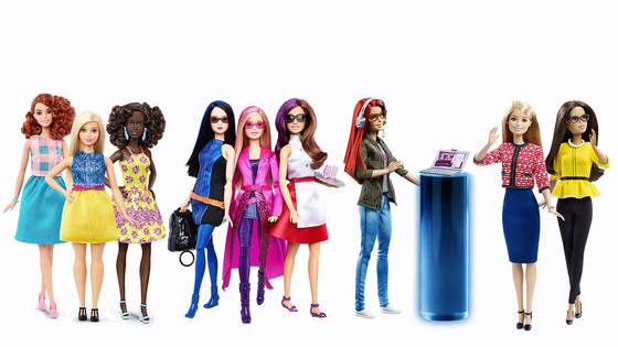Barbie is going through some major changes in 2016! Barbie dolls will not only be available in more diverse skin tones and body types, but also in a number of new empowering career roles. Which one are you?