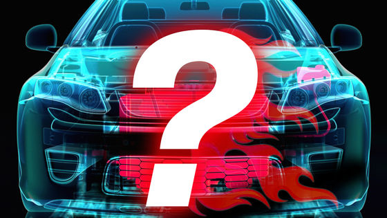 Do you know all there is about car engine sounds? Are you an automobile audio aficionado, a car spotter extraordinaire? Can you tell your V8 from your boxer, or a rotary from a V12? If you can answer 'yes' to all of the above – you might like to have a shot at crushing our latest quiz.   App developers Black Dog Developments have lent us 10 of the engine noise sounds from their rather addictive car trivia app for iPhone and iPad. But can you identify the car that made them?
