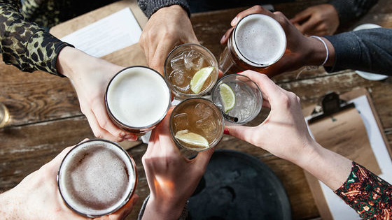 Identify the science in your bar-room banter