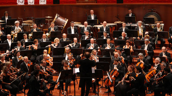 Take this quiz to find out which instrument in orchestra you are!