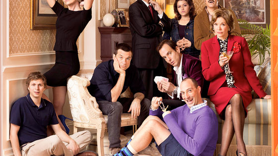 Arrested Development is one of the funniest sitcoms of all time. How well do you remember the details of this crazy Bluth family?