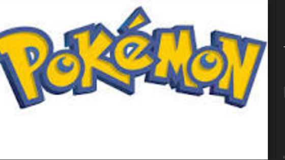 Are you an amateur or an expert at naming Pokemon?