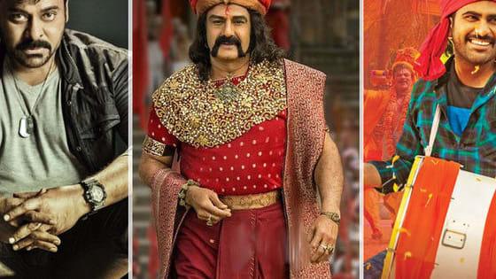 Poll : Most awaited Sankranti movie ?
