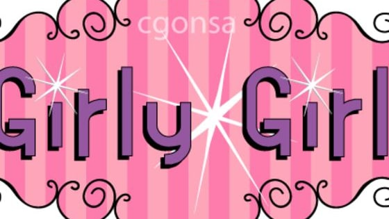 This quiz  helps determine if you are a girly girl.