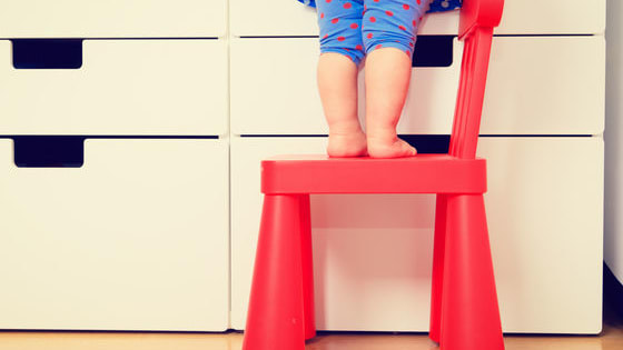 Could your home be a risk to your toddler's health and wellbeing? Find out with these 10 checks...