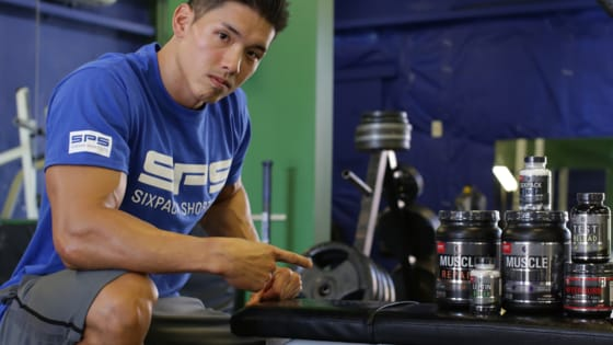 This quiz will show you what supplement you need to achieve your fitness goals!