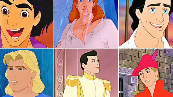 See if we can figure out your favorite Disney prince in these ultra-insightful questions....