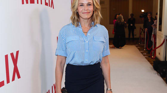 Chelsea Handler was in tears on the latest episode of 'Chelsea' after Donald Trump won the presidential election. The comedienne has a home in Spain which she said she would move to should Trump become president over Hillary Clinton.