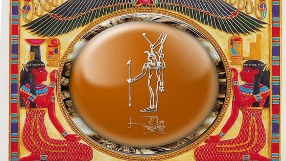 Are you Ra? Horus? Thoth? Find out which Egyptian god you are!