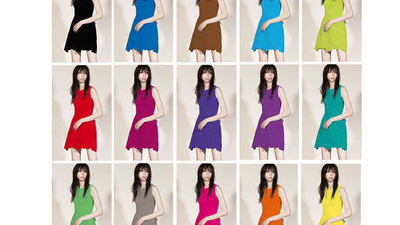 15 different colour ways of Antonio Berardi's SS16 dress will be presented to you. Please swipe yes or no to whether or not you would purchase this item based upon its colour.