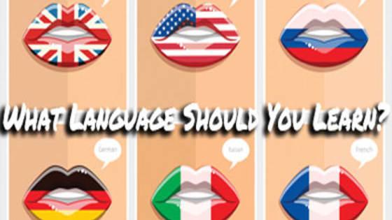 Cymraeg? Francais? བོད་སྐད་? Español? Polski? България?