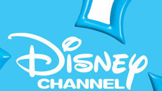 Disney Channel used to be okay, but now its just awful... Which show is the worst?