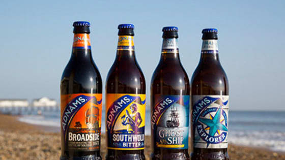 Have you ever wondered what Adnams beer you are? And let's face it, who hasn't?! Are you a full-bodied Broadside or a cheeky Ghost Ship? Find out in our personality quiz...
