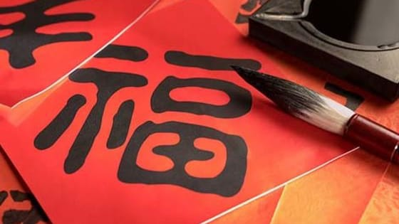 With several thousand logograms, or Hanzi, learning Chinese can be daunting. We'll save you the step and tell you which character best represents you.