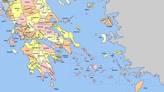 Πόσα καλά ξέρεις την ελληνική γεωγραφία;