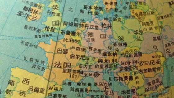 Find out if you can guess these countries or territories according to their transliterated Chinese names!