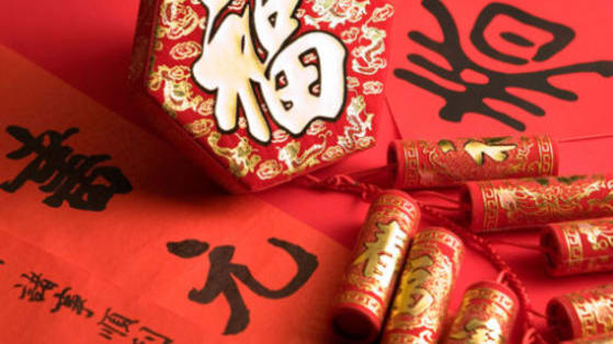 Here's some Chinese New Year taboos you probably don't know. Brought to you by Bambi Lashes.
