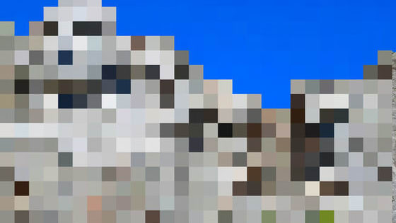 Can you name ALL 10 of these countries by their pixelated landmarks?