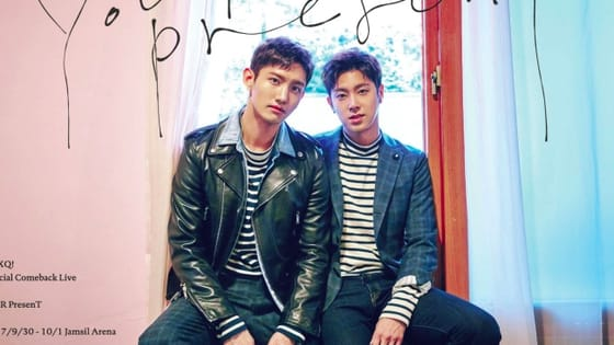 Calling all Cassies! TVXQ is making their comeback soon, and we are HYPED.  In honor of their comeback, take a stroll down memory lane and test your memory. Do you have what it takes to name all 11 music videos?