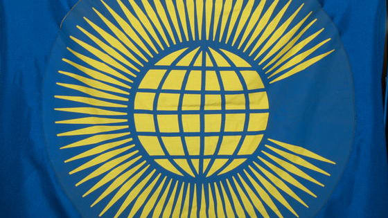 With the next Heads of Government Meeting fast approaching, why not test your knowledge on the Commonwealth?