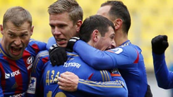 CSKA Moscow Vs Tottenham Hotspur