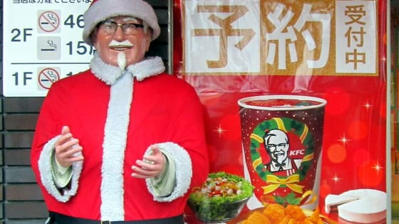 There are some seriously messed up Christmas traditions from around the globe. We have compiled some of the weirdest and the freakiest for your holiday enjoyment and disgust. Merry Christmas!