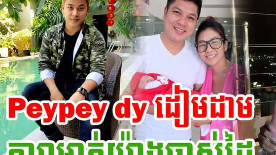 Detail Latest News Superstar in Cambodia  by video bellow
