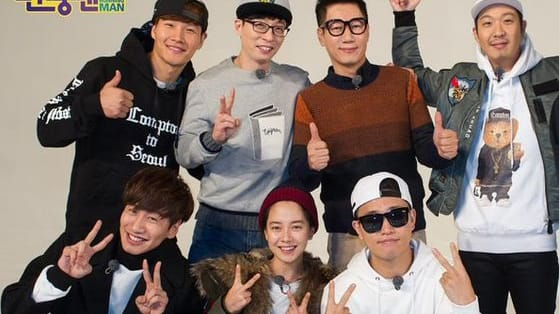 "Find out which member of ""Running Man"" is your soulmate!"
