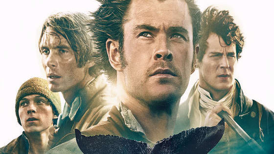 If a GIANT whale were hunting you, who would you want on your side? Would Chris Hemsworth take the helm? Or would you want Tom Holland to help you sail the high seas? Take our quiz and find out which of the 'In The Heart of The Sea' stars is your Sailor Soulmate!