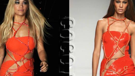 Did Rita Ora or Joan Smalls rock this cutout dress better???
