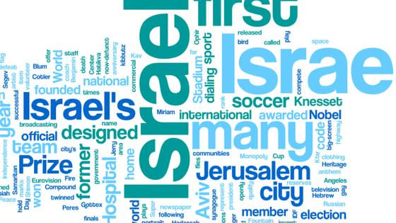 Put you knowledge of Israel to the test, with the Haaretz.com Independence Day trivia challenge