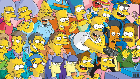 Are you a Simpsons superfan?
